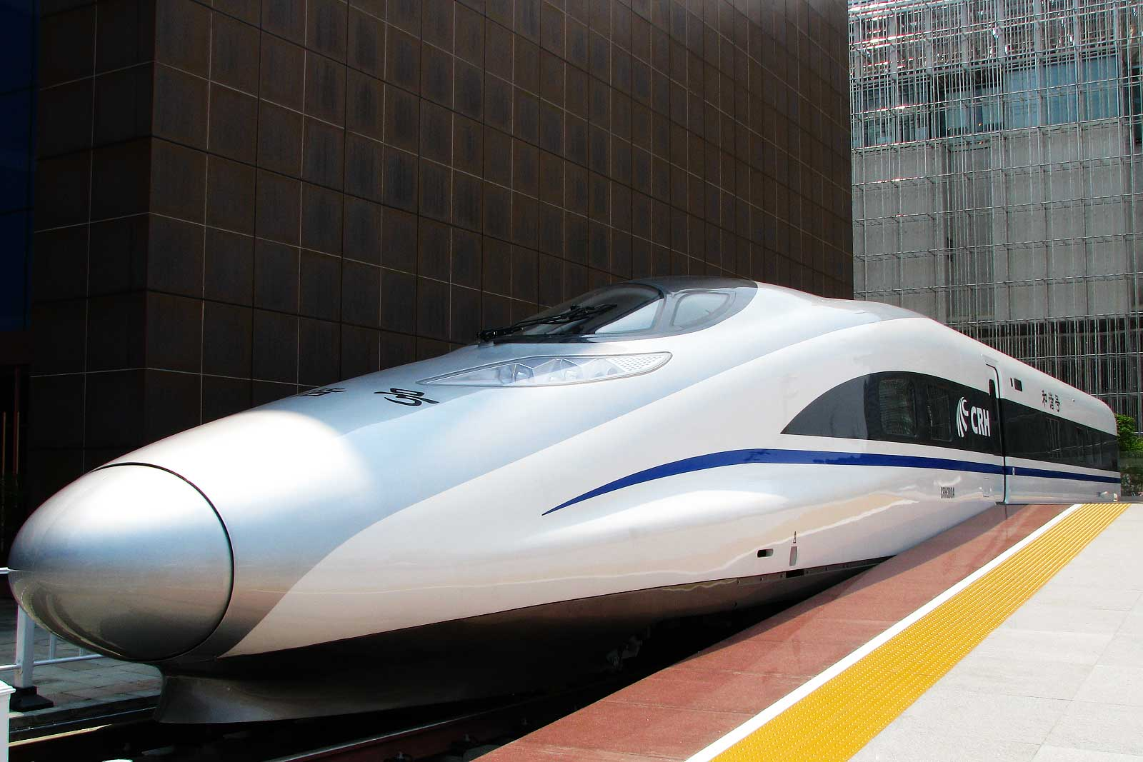 The Fastest Bullet Trains on Earth - Travel ...